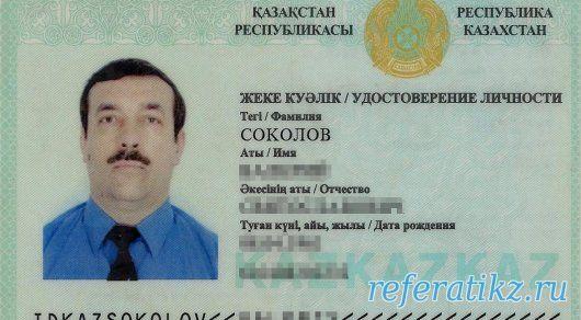 База водительских удостоверений