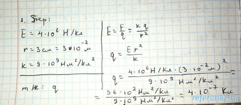 алгебра 8 сынып жауаптары бласымова