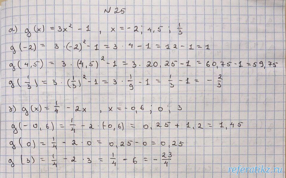 10 сынып жауаптарымен геометрия есептер Жазықтықтардың параллельдігі