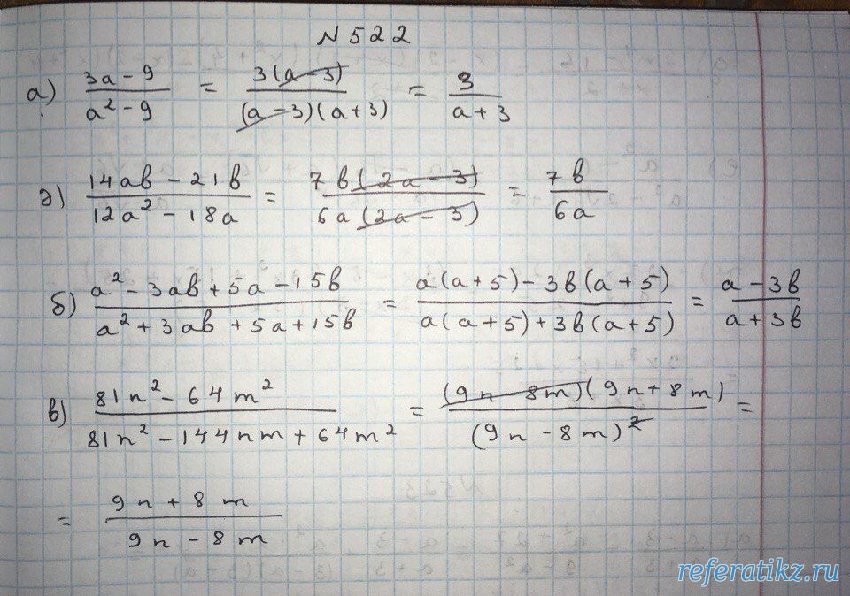 Алгебра 9 сынып шыныбеков есептер жауаптарымен