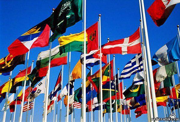 Халықаралық ынтымақтастық