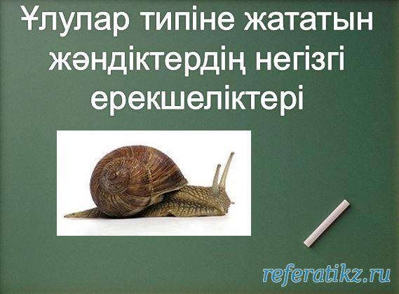 tvorchestvu-krov-shpargalka-po-biologii-ent-2016