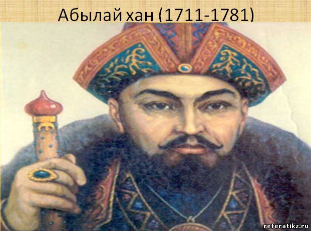 Тарих - Презентация на казахском языке - Қазақша презентация ...