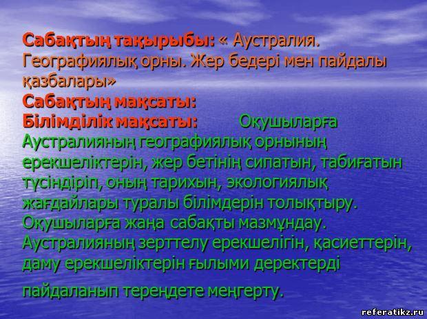 Поговорки о книге на казахском языке с переводом